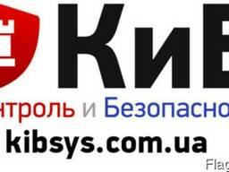 """Магазин KibSystem (Торговая сеть """"Контроль и Безопасность"""")"""
