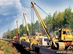 Магистральные газопроводы строительство,ремонт,прокладка