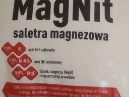 Магниевая селитра (нитрат магния) - мешок 25 кг.