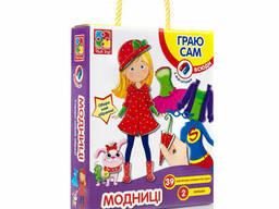 """Магнитная одевашка Vladi Toys """"Модницы"""" (укр) (VT3702-05)"""
