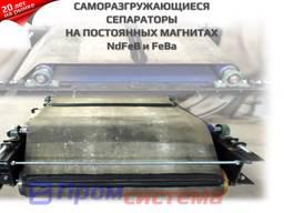 Магнитный сепаратор с автоматической разгрузкой