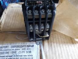 Магнитные пускатели ПМЕ071 110В, 220В