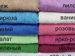 Махровое полотенце оптом , рушники