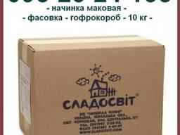 Маковая начинка - гофрокороб - 10кг