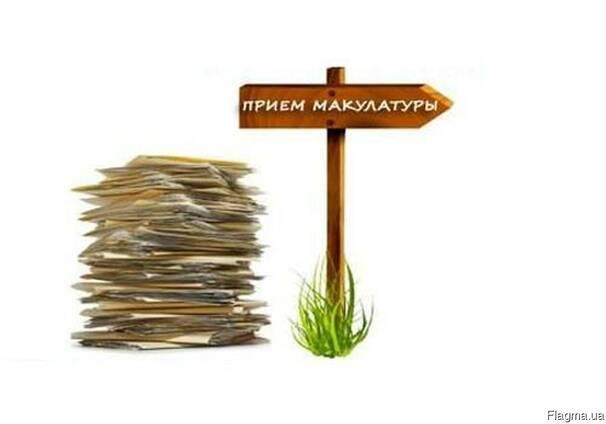 Макулатуру в харькове сколько надо собрать макулатуры чтобы спасти 1 дерево