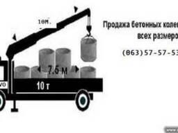Манипулятор перевозка грузов