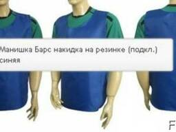 Манишка Барс накидка на резинке (подкл. ) синяя
