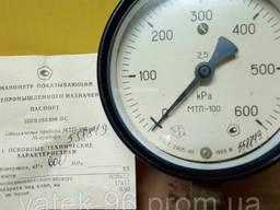 Манометр МТП 160 0 - 2.5 кг/см2 СССР