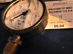 Манометр М80-R2, 5/M20*1/2 0-6, 12шт