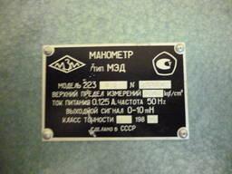 Манометр МЄД преобразаватель давления модель 22365