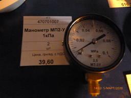 Манометр МП2-У 60 1кПа