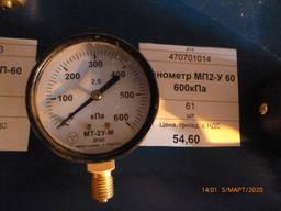 Манометр МП2-У 60 600кПа