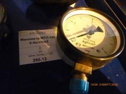 Манометр МТП-100 0-4кгс/см2, 2шт