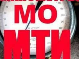 Манометр образцовый МО1227 манометр деформационный МО11201