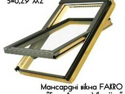 Мансардне вікно Fakro - FTS U2 (55х98см) м. Черкаси
