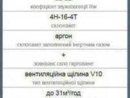 Мансардне вікно Fakro FTS-V U2 (66х118см) м. Черкаси