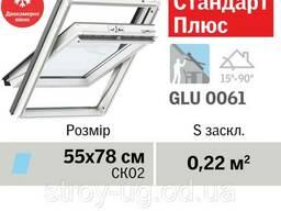 Мансардное влагостойкое окно Velux Стандарт Плюс GLU. ..