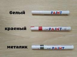 Маркер для вело и авто шин Белый, Красный , Серебро