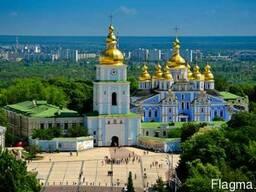 Маршрутка Киев Днепр