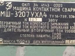 Машина контактной шовной сварки МШ-3207(Б/У) - фото 4