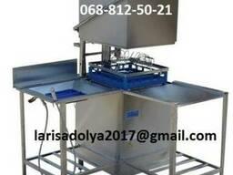 Машина посудомоечная универсальная МПУ-700