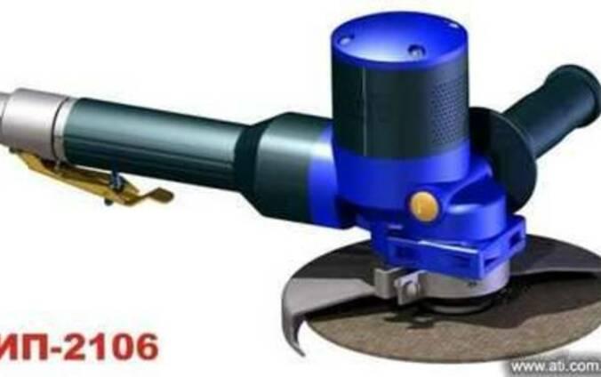 Машина ручная шлифовальная пневматическая угловая ИП-2106