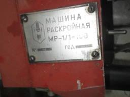 Машинка швейна розкрійна МР-1-1