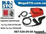 Машинку для нарезки протектора Tip Top TC 300 купить - фото 1