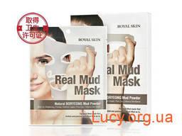 Маска для лица с натуральной глиной Royal Skin Real Mud. ..