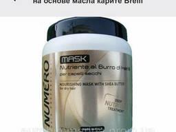 Маска для волос питательная на основе масла карите Brelil Numero Deep Nutritive. ..