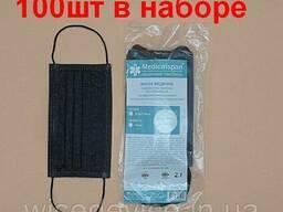 Маска медицинская повседневная Medicalspan М черная сертифицированная трехслойная набор. ..
