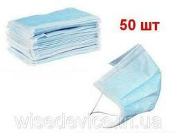 Маска медицинская защитная Біталюкс сертифицированная трехслойная голубая 50 шт. ..