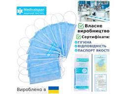 Маски гипоаллергенные, трехслойные Повседневные Medicalspan