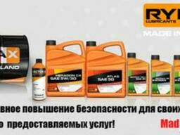 Масла смазки и сервисные жидкости Rymax