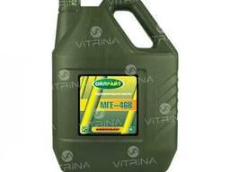 Масло гидравлическое Oilright МГЕ-46В (2601) 10л | 4107429