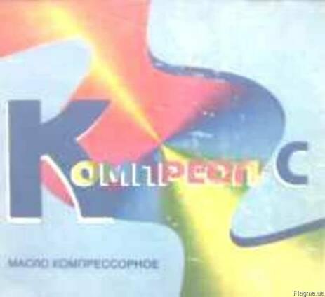 Масло компресорне Компреол C
