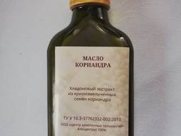 Масло кориандра