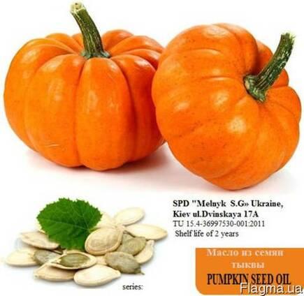 Масло семечек тыквы (pumpkin seed oil)