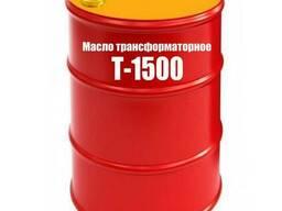 Масло трансформаторное Т-1500, ГК.