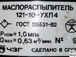 Маслораспылитель 121-10 – УХЛ4 , Фильтр - влагоотделитель - фото 6