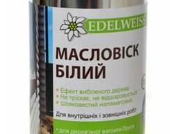 Масловоск Белый Эдельвейс