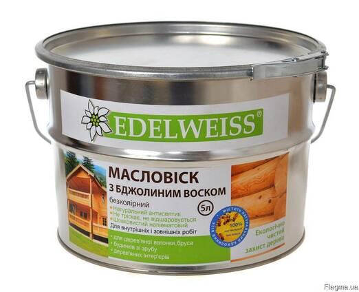 Масловоск с пчелиным воском Эдельвейс