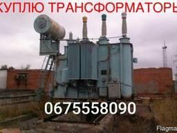 Масляные Трансформаторы ТМ. ТМЗ. ТМН. ТАМ. ТМФ. ТТU.