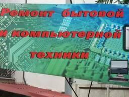 """Мастерская бытовой техники """"ElFix"""" - фото 2"""