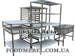 Мебель из нержавеющей стали , нержавеющая мебель общепита