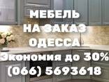 Кровать из массива дуба. Кровати, Кухни, Шкафы Одесса - фото 1