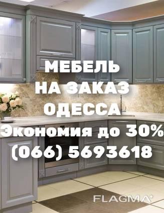 Кровать из массива дуба. Кровати, Кухни, Шкафы Одесса