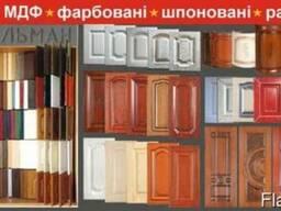 Меблеві фасади МДФ від виробника, меблі на замовлення