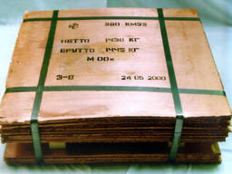 Медь катод 4-10х1000х1000 мм.