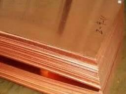 Лист мідний 5,0 М2 тв. ГОСТ 1173-2007 0,6х1,5 м. купить